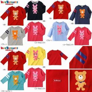 【ミキハウス】【SALE】Tシャツ2300【10800円以上で送料無料(国内)】