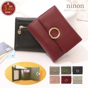 二つ折り財布 レディース 本革 使いやすい リング ハートチャーム付き かわいい おしゃれ 定期入れ 便利な収納 通勤 通学 革 カード ウォレット|ninon