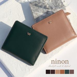 二つ折り財布 レディース 本革 黒 財布 二つ折り 使いやすい リボンチャーム かわいい おしゃれ 大人可愛い カード たくさん ウォレット|ninon