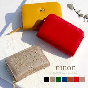 財布 レディース 二つ折り コンパクト 本革 2way カードケース 3種展開 スタッズ スクエア 小さい財布 かわいい 大人 おしゃれ 可愛い シンプル|ninon