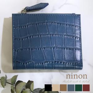 財布 レディース コンパクト 二つ折 牛革 クロコ 型押し スクエア 二つ折り ミニ財布 レザー 本革 かわいい おしゃれ 大人 可愛い シンプル|ninon