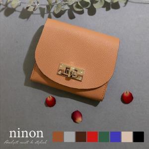財布 レディース 二つ折り コンパクト 本革 ラウンド フラップ 三つ折り財布 かわいい おしゃれ 大人 可愛い シンプル|ninon