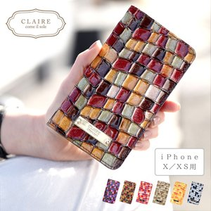 iphone xs ケース 手帳型 マグネット 本革 ステンドグラス レザー iPhoneケース スマホケース iphonex 手帳型ケース レザー CLAIRE かわいい 大人可愛い ninon
