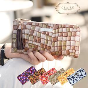 財布 レディース 大きい 長財布 本革 ラウンド L字ウォレット ステンドグラス イタリアンレザー CLAIRE かわいい おしゃれ 大人 シンプル 可愛い ウォレット|ninon
