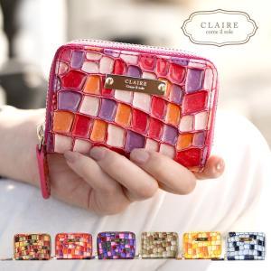 ミニ財布 レディース ラウンド 本革 2way カードケース ステンドグラス イタリアンレザー 二つ折り コンパクト 財布 CLAIRE かわいい 大人可愛い ウォレット|ninon