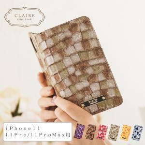 iphone11 ケース 手帳 ステンドグラス イタリアンレザー iphone11 pro max 本革 CLAIRE  かわいい 大人 可愛い シンプル|ninon
