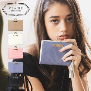 二つ折り財布 レディース 本革 がま口 リザード レザー がま口財布 イタリアンレザー 二つ折り コンパクト CLAIRE かわいい おしゃれ シンプル ウォレット|ninon