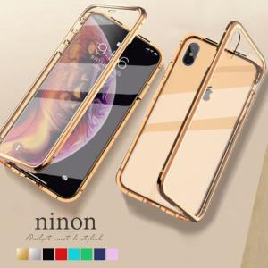 iphone12 ケース 強化ガラス 全面保護 マグネット アイフォン iPhone mini pro max 対応 シンプル 防滴 透明 カバー かわいい 大人 おしゃれ 可愛い|ninon