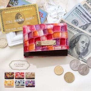 財布 三つ折り レディース コンパクト ステンドグラス レザー 本革 小さめ CLAIRE ミニ ウォレット カードケース 大容量 二つ折り クレア 薄型 シンプル 大人|ninon