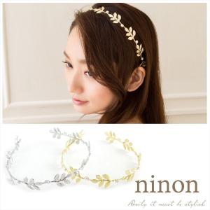カチューシャ 髪飾り パール リーフ モチーフ パーティー 人気 レディース ninon
