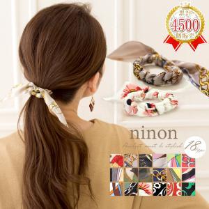 シュシュ 大人 スカーフ 柄 ヘアゴム リボン 韓国 ファッション かわいい おしゃれ シンプル 大人っぽい ヘアアクセサリー 小さめ オフィス ポニー カジュアル ninon