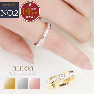 指輪 レディース ステンレス おしゃれ 大きいサイズ 小さいサイズ 金属アレルギー ジルコニア アレルギー対応 ピンクゴールド エタニティリング かわいい 太め|ninon