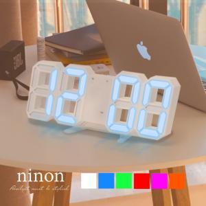 時計 デジタル 大きめ 大画面 卓上  置き時計 壁掛け 文字 大きい シンプル リビング 温度 日付 目覚まし時計 立体 LED 光る かわいい おしゃれ|ninon
