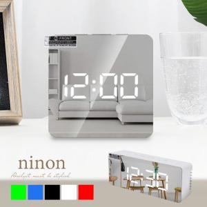 時計 デジタル 大きめ 大画面 卓上  置き時計 ミラー ライトアップ 静音 文字 大きい シンプル リビング 立体 LED 光る 正方形 長方形 目覚まし時計 かわいい|ninon