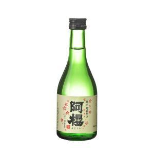 日本酒 阿櫻 特別純米 無濾過原酒 ふくひびき 9号酵母 720ml|ninsake-azakura