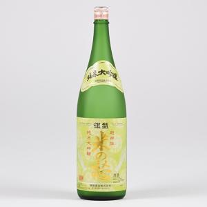 日本酒 銀盤 超特撰 純米大吟醸 米の芯 1.8L|ninsake-ginban