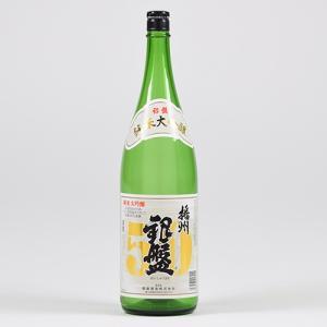 日本酒 銀盤 純米大吟醸 播州50 1.8L|ninsake-ginban