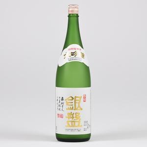 日本酒 銀盤 超特撰 大吟醸 1.8L|ninsake-ginban