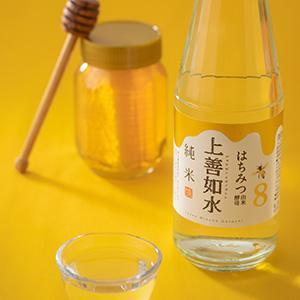 日本酒 【数量限定】上善如水 純米 はちみつ由来酵母 ninsake-jozen 03