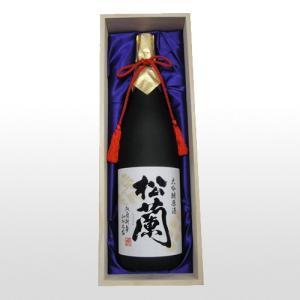 日本酒 松蘭 蘭-100 大吟醸原酒 1.8L|ninsake-nenohi