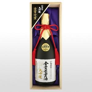日本酒 ねのひ 金紋ねのひ 全国新酒鑑評会出品酒 大吟醸酒 720ml 17S-50|ninsake-nenohi