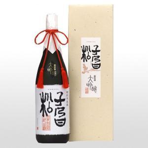 日本酒 ねのひ 子乃日松 超特選大吟醸 1.8L MC-100|ninsake-nenohi