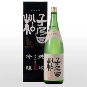 日本酒 ねのひ 子乃日松 純米吟醸 1.8L MJG-30|ninsake-nenohi