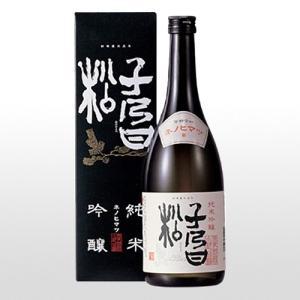 日本酒 ねのひ 子乃日松 純米吟醸 720ml|ninsake-nenohi