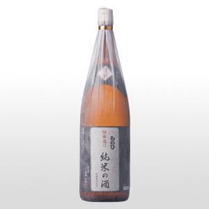 日本酒 ねのひ 純米の酒 1.8L|ninsake-nenohi