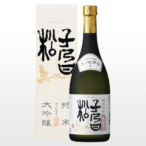 日本酒 ねのひ 子乃日松 純米大吟醸 720ml(MD-25)|ninsake-nenohi