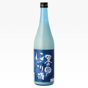 日本酒 ねのひ 夏にごり|ninsake-nenohi