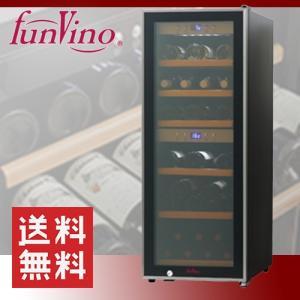 ワインセラー ファンヴィーノ デュオ【最大収納37本】(SW-38) 注文受付中|ninsake-select