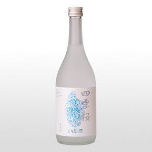 【着日指定不可商品】日本酒 とちぎの星純米酒(純米酒) 720ml
