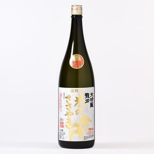 日本酒 龍力 大吟釀 米のささやきYK-35 1.8L|ninsake-tatsuriki