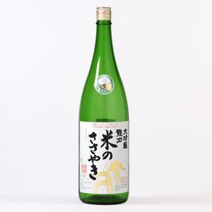 日本酒 龍力 大吟釀 米のささやき 1.8L|ninsake-tatsuriki