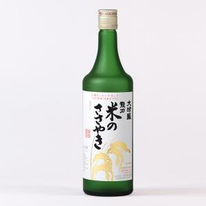 日本酒 龍力 大吟釀 米のささやき 720ml|ninsake-tatsuriki