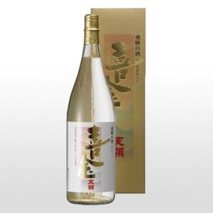 日本酒 特別本醸造 喜金 1.8L|ninsake-tenryou