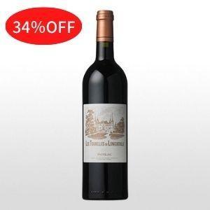 赤ワイン シャトー・ピション・バロン レ・トゥーレル・ド・ロングヴィル(セカンドワイン)|ninsake-wine