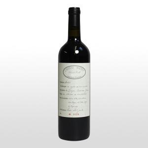 赤ワイン シャトー・マルテ レゼルヴ・ド・ファミーユ|ninsake-wine