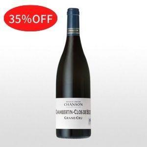 【フランス】ドメーヌ・シャンソン シャンベルタン・クロ・ド・ベズ ・グラン・クリュ ¥55,000(税込)→sale価格¥35,750(税込)|ninsake-wine