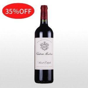 赤ワイン シャトー モンローズ   2013|ninsake-wine