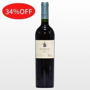【チリ】カトララメルロー ¥6,050(税込)→sale価格¥3,950(税込)|ninsake-wine