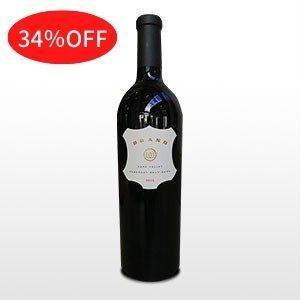 赤ワイン ブランド ナパバレーカベルネ・ソーヴィニヨン 2014|ninsake-wine