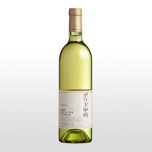 白ワイン グレイスグリド甲州|ninsake-wine