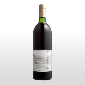 赤ワイン グレイス茅ヶ岳 赤|ninsake-wine