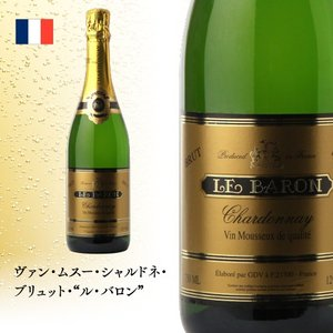 スパークリングワインセット スパークリングワイン 6本セット|ninsake-wine|02