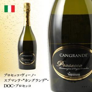 スパークリングワインセット スパークリングワイン 6本セット|ninsake-wine|04