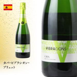 スパークリングワインセット スパークリングワイン 6本セット|ninsake-wine|06