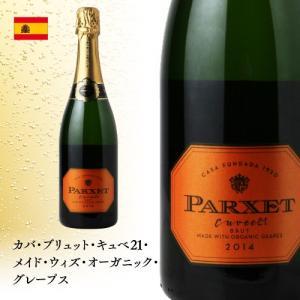 スパークリングワインセット スパークリングワイン 6本セット|ninsake-wine|07