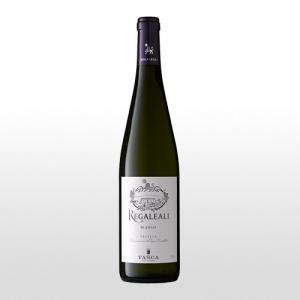 【残りわずか】白ワイン ハーフボトル タスカ・ダルメリータ レガレアーリ ビアンコ|ninsake-wine